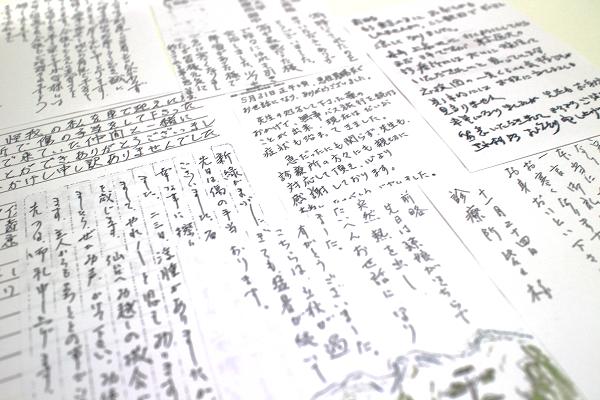 夏山診療所_文中画像04