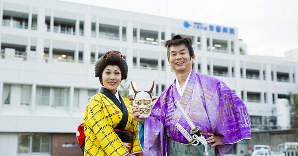 """""""一山一家""""な働きやすさで病院再建~ちょんまげ院長が追う「日本一の病院」の夢"""