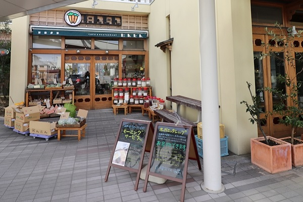 restaurant-ninjin011