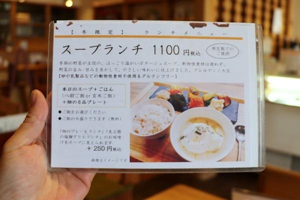 restaurant-ninjin080